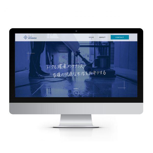 株式会社ゼンソウ様/コーポレートサイト