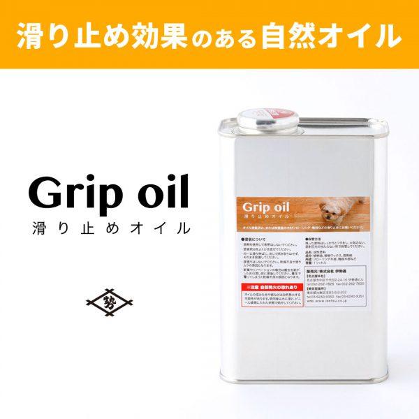 株式会社伊勢通様/SNS用CM