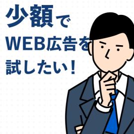Catwork株式会社様/Youtube用CM